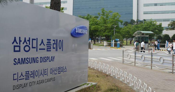 南韓因偷竊 OLED 面板技術售中國,起訴三星顯示器供應商 11 名員工