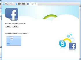 Facebook 與 Skype 合作,下週將可在臉書內進行視訊聊天