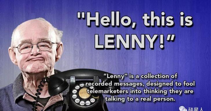 十年前美國就有程式設計師做了這個反詐騙語音機器人Lenny,專門跟詐騙集團鬥智裝傻裝天真