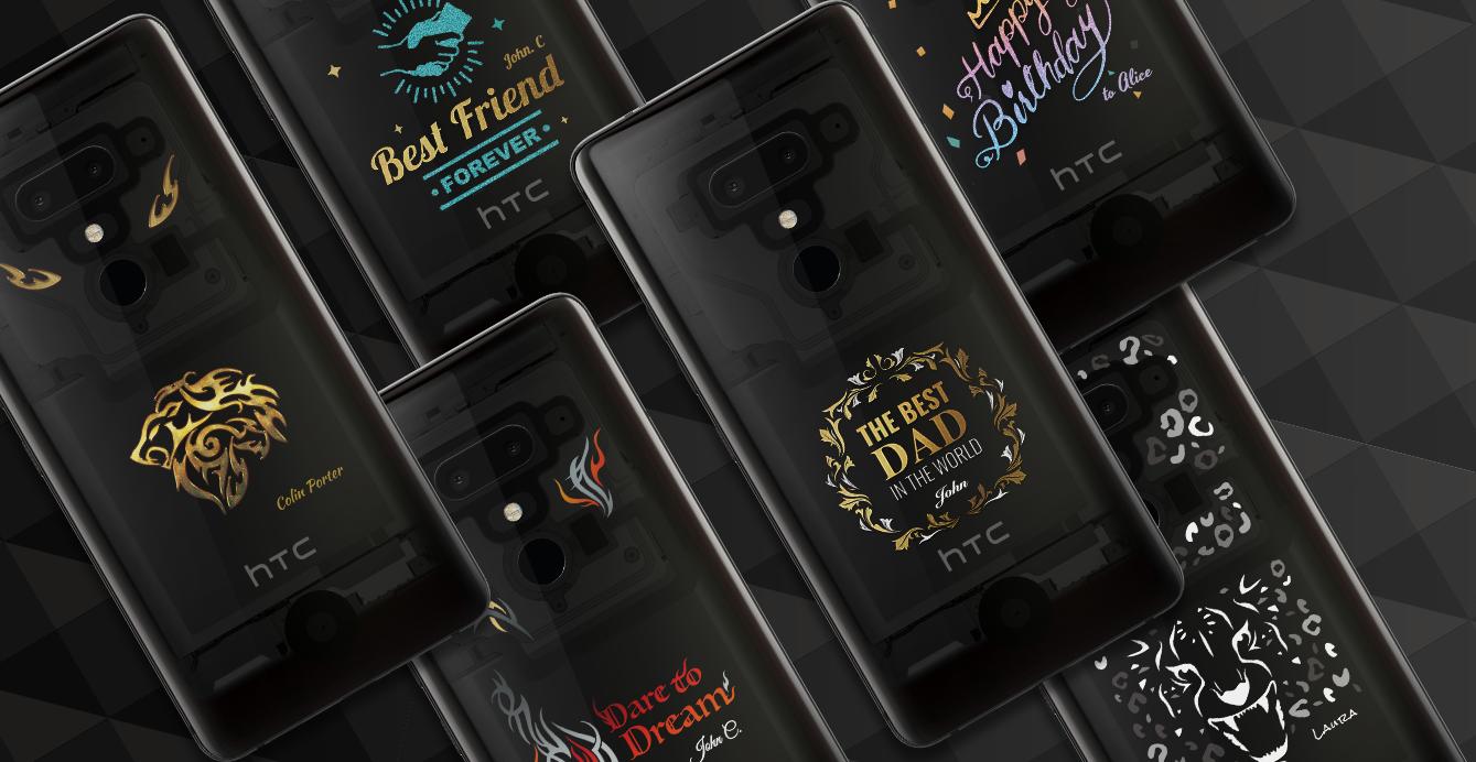 自己的手機自己設計,HTC 推出 U12+ 客製化服務,可以自己設計手機圖案