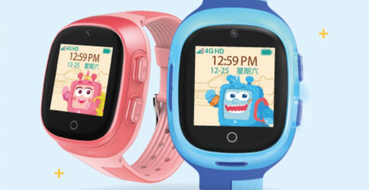 中華電信推出 iKa Watch 兒童智慧手錶,可定位兒童位置、視訊通話、SOS 緊急求救