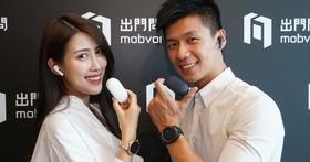 出門問問帶著二款智慧手錶、一款藍牙耳機在台上市