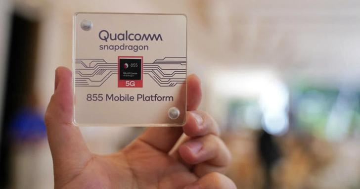 高通驍龍 855 亮相,最快明年就能買到 5G 手機了