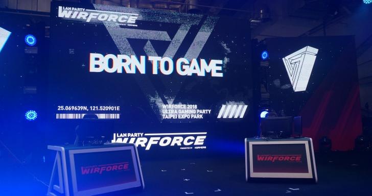 亞洲最大電競嘉年華上線啦!快到WirForce享受4天3夜不斷電狂熱