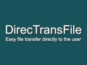 私傳檔案免架站,DirecTransFile 點對點快速傳檔