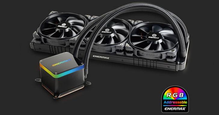 為 Core i9-9980XE 做好準備,Enermax 推出解熱能力高達 500W 以上的 LIQTECH II 一體式水冷