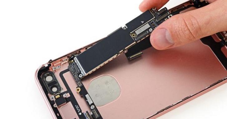 iPhone被禁售蘋果要糟了嗎?外媒分析這比較像高通想以戰逼和、對蘋果短期影響並不大