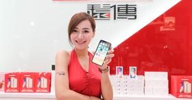 远传 iPhone X 双 12 快闪降价,搭配 999 以上资费手机即省 $12,200 第1张