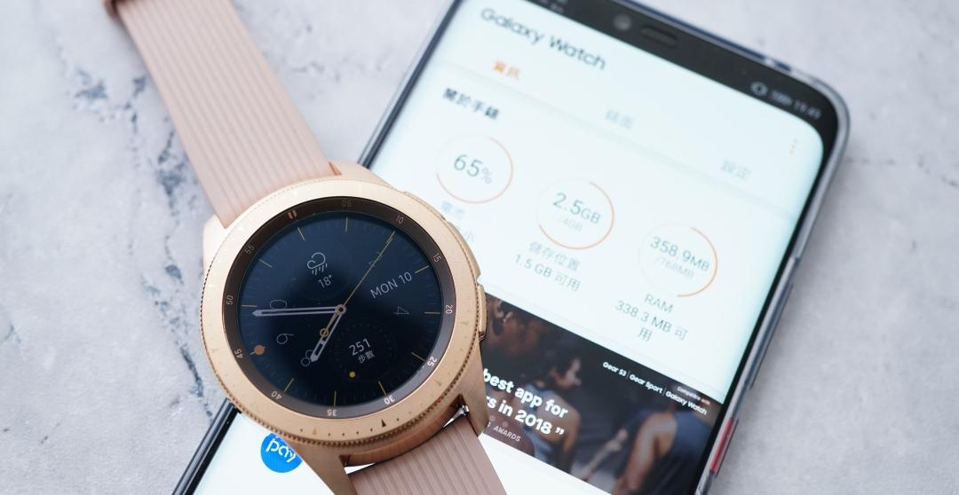 三星 Galaxy Watch 動手玩,旋轉錶框好操作的時尚智慧錶