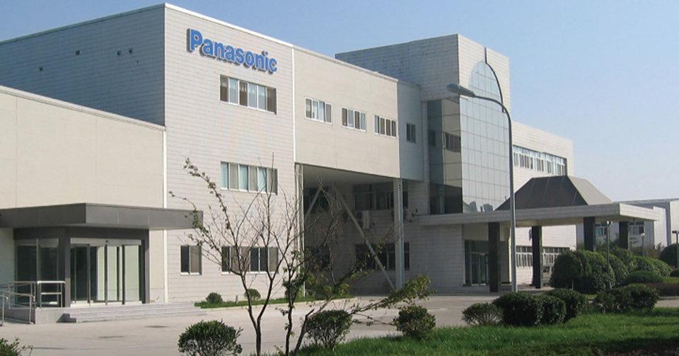 針對中國及東北亞地區的半導體封裝件和模組的基板材料事業之強化