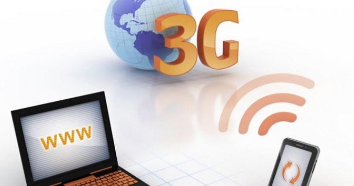 3G網路在月底正式結束,全台還有約23萬戶3G用戶還沒轉4G、過了今年你的門號會怎麼樣?