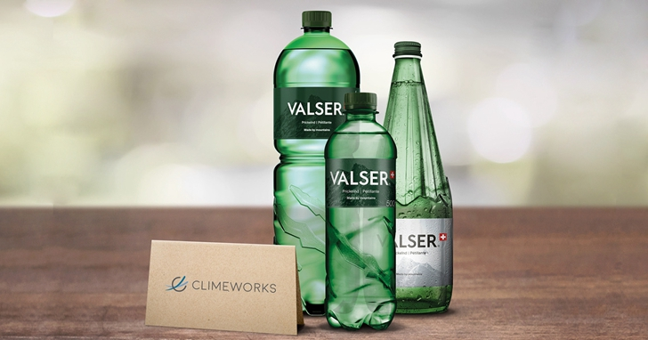 可口可樂將使用空氣中回收的二氧化碳來生產 Valser 蘇打水
