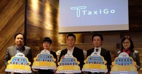 TaxiGo與日本JapanTaxi跨國派遣簽署合作,帶動計程車產業升級
