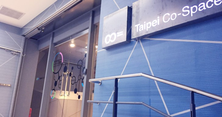 臺北創新實驗室成果發表會,狂點團隊展示行銷社群遊戲《AliGala》