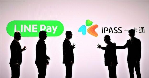 LINE Pay 遭盜刷拒給資料,純網銀爭奪戰生變