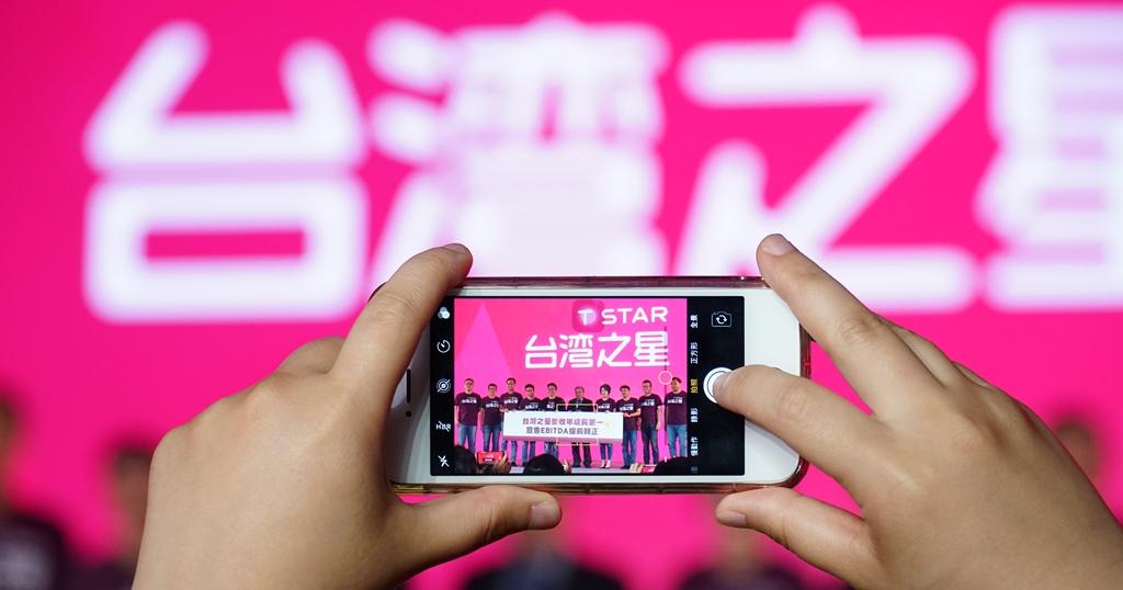用多少付多少,台灣之星推 0 月租方案