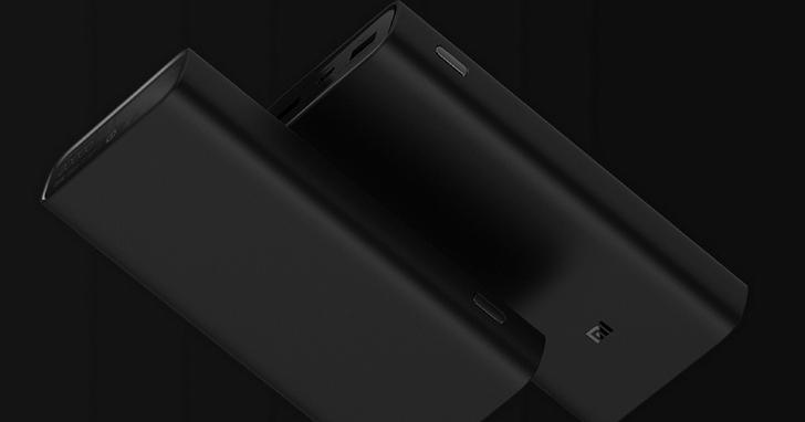 小米行動電源3高配版將在中國開賣,不但可同時充兩台手機、還有一個超狂45W功率快充