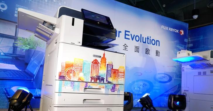 富士全錄推出第七代多功能複合機 ApeosPort / DocuCentre-VII 系列,強調資安、自動化等進階企業應用