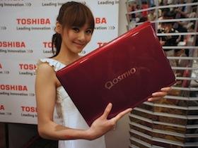 Toshiba Qosmio F750 筆電發表,市場首款裸視 3D 筆電