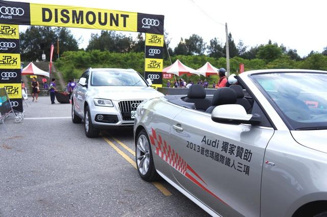Audi獨家贊助「2013台東普悠瑪國際鐵人三項賽」