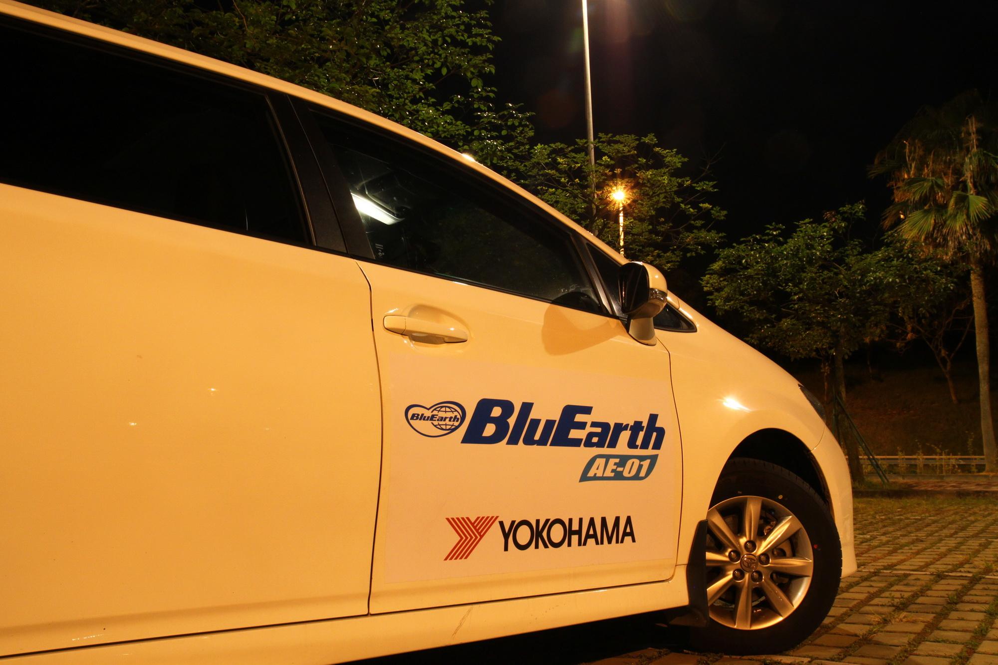 [1000公里油耗測試] Yokohama橫濱輪胎 AE01╳AA01省油性大PK