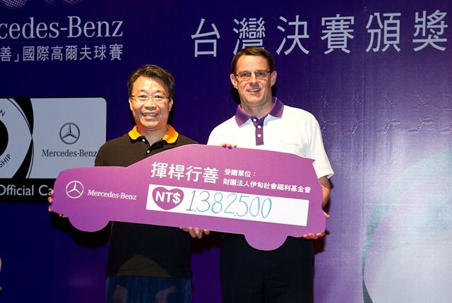 2013 Mercedes-Benz「揮桿行善」國際高爾夫球賽,台灣區決賽盛況空前