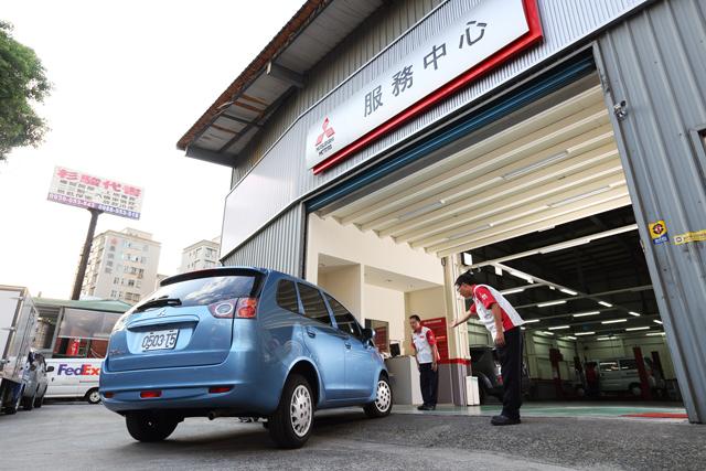 蘇力颱風來襲,中華三菱提供車主天災救援服務優惠