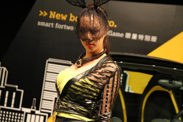 smart cityflame發表會神祕蒙面性感女 Model到底是誰?