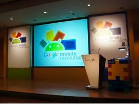 Google 執行董座 Eric Schmidt:Android 是亞洲的行動平台