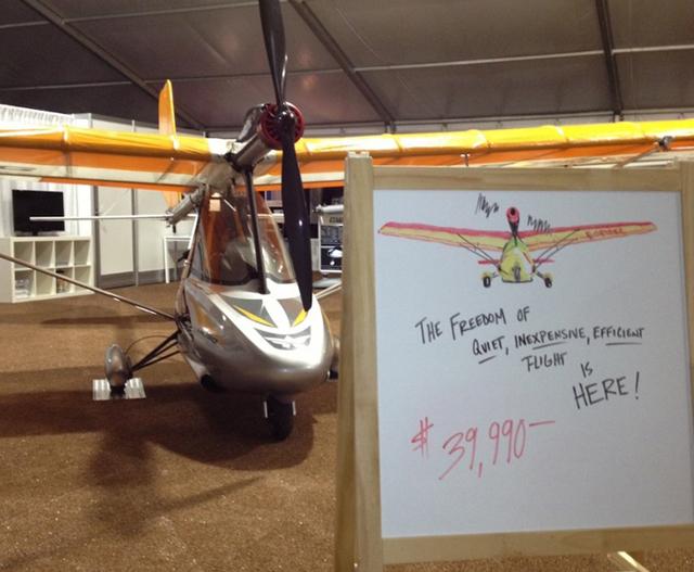 如果有120萬,你會買車還是買 eSpyder電動飛機?千萬別在電力不足的時候起飛呀!