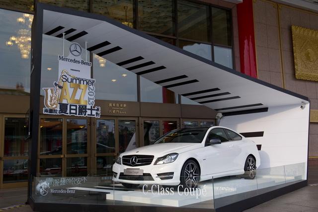 2013 Mercedes-Benz兩廳院夏日爵士派對戶外派對精彩落幕 廳內演出精彩可期