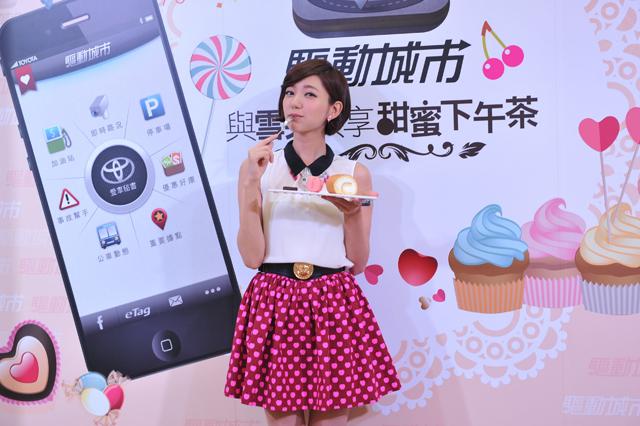 TOYOTA驅動城市App下午茶,女神郭雪芙透露 能「一手掌握」才是理想情人類型