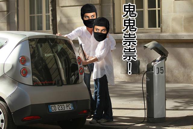 法國博洛雷集團怒告 BMW從事工業間諜活動!兩名員工已遭逮捕