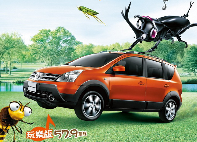 RV 小玩咖 NISSAN LIVINA「玩樂版」特仕車超值升級上市