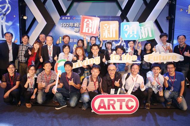 經濟部「產業創新成果聯合頒獎典禮」:ARTC車輛中心再度抱回三項大獎