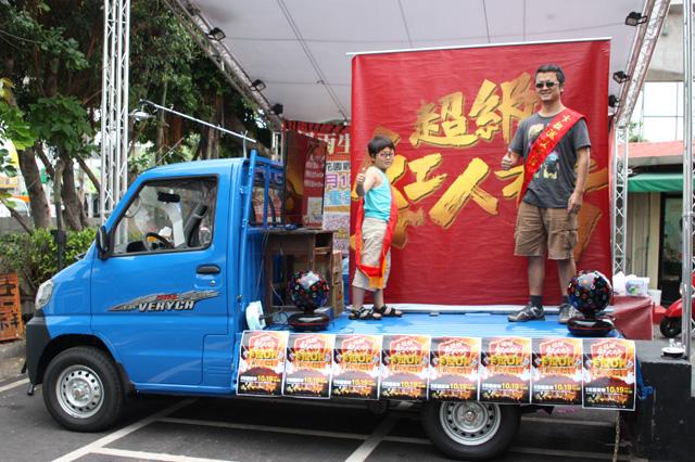 SUPER中華菱利VERYCA化身歌唱擂台,全省夜市巡迴發掘在地好聲音
