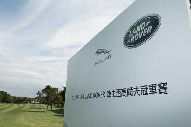 2013 JAGUAR LAND ROVER車主盃高爾夫冠軍賽優勝者將前進中國廣州參加JAGUAR LAND ROVER菁英盃邀請賽