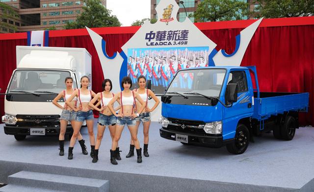 「中華新達」89.6萬上市 ,挺頭家再創台灣經濟奇蹟