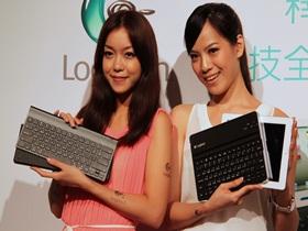 羅技新藍牙鍵盤發表,強化 iPad 文書處理能力