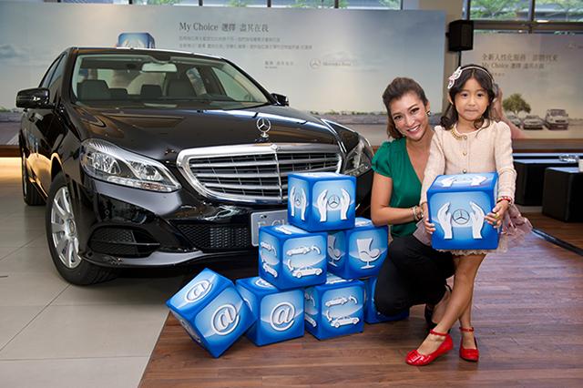 Mercedes-Benz「My Service」專屬服務再延伸,愛車保養維修更添彈性與自在