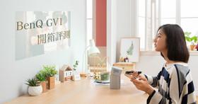 手機畫面直接無線投影,BenQ GV1 無線行動投影機,最棒的隨身戲院