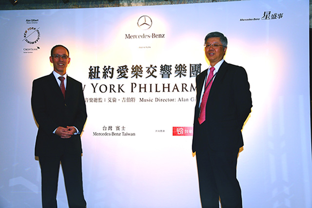 【Mercedes-Benz星盛事】 -「紐約愛樂交響樂團」亞洲巡演即將展開