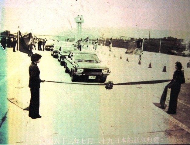 【熱門話題】福特千里馬、跑天下、全壘打!你曉得 30年前第一輛通過泰山收費站的車子是哪部?