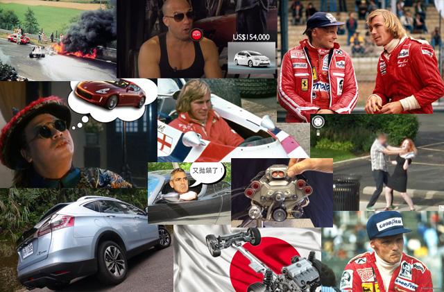 【爆新聞】2013 Top 20熱門報導(4/4)!買一輛 NISSAN 370Z跑車、只需賣一顆睪丸,賣了唄?
