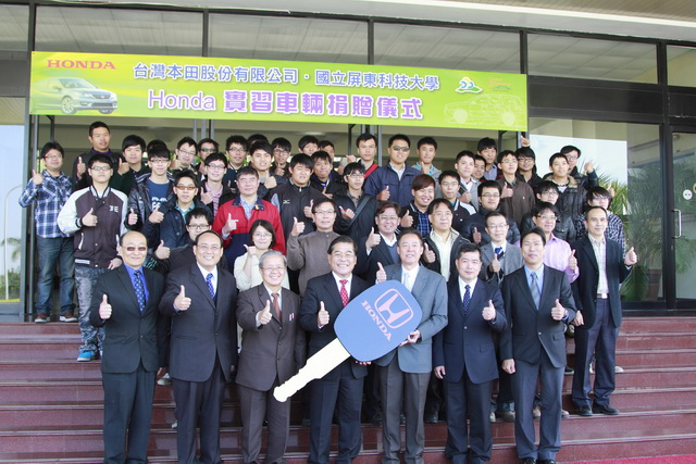Honda Taiwan捐贈CR-V、Accord、CIVIC、FIT共11部培育優秀技職人材養成