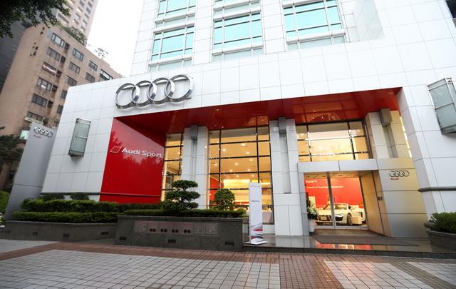 台灣奧迪精心擘畫全球首座Audi Sport專屬展示中心「敦南展示中心」正式落成啟用