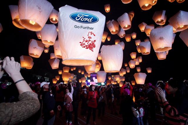 展望新年祈福升空 Ford於平溪讓您的夢想起飛