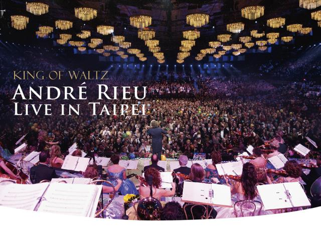 華爾茲之王安德烈.瑞歐首度來台演出:台灣奧迪榮膺贊助「安德烈.瑞歐-圓舞曲之夜」音樂會