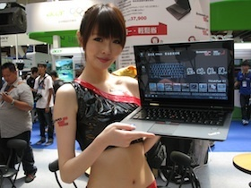 2011電腦應用展你關注的產品是哪一類?