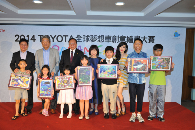 TOYOTA第八屆夢想車繪畫全國大賽頒獎典禮